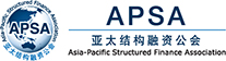 Asia-Pacific Structured Finance Association