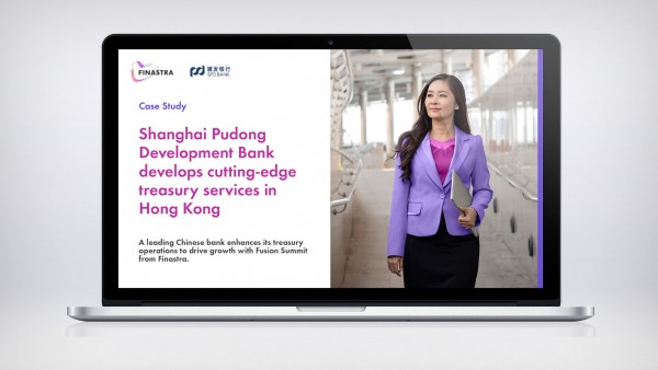 Shanghai Pudong Development Bank develops cutting-edge treasury services in Hong Kong
