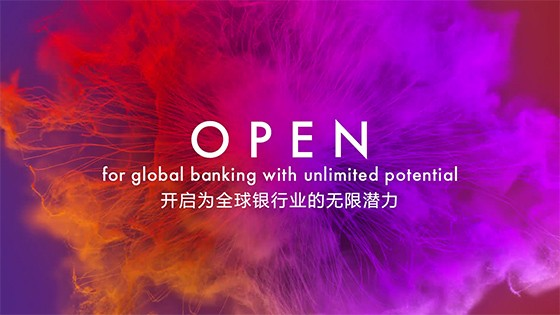 OPEN for global banking with unlimited potential